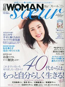 women_20150524_bun