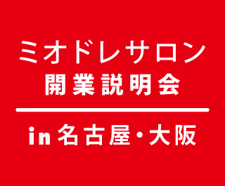 kaigyo_jmb__0714_icon