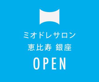 open_20160610_icon
