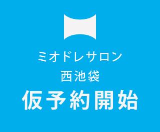 ikebukuro_20160922_2